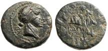 "Ancient Coins - Phoenicia, Sidon Autonomous Under Romans Issue ""Dionysus & Cista in Wreath"""