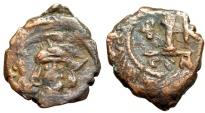 "Ancient Coins - Constantine IV AE Decanummium ""His Bust Facing & Large I"" Constantinople gF"