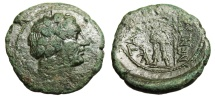 "Ancient Coins - Sicily, Tauromenion AE24 ""Dionysos & Mainan Standing"" Very Rare"