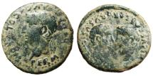 """Ancient Coins - Tiberius AE29 """"Busts of Germanicus & Drusus"""" Spain Colonia Romula Very Nice"""