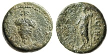 "Ancient Coins - Ionia, Teos AE16 ""Cluster of Grapes / Dionysos Standing"" Extremely Rare"