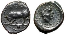 """Ancient Coins - Sicily, Gela AE13 Onkia """"Bull Butting Left & River-god Gelas"""" Near EF"""