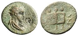 "Ancient Coins - Philip II AE23 ""Three Legged Chest with Purses"" Pamphylia, Perga Scarce"