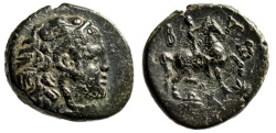 "Ancient Coins - King of Macedonia: Perseus AE21 ""Herakles & Youth on Horseback, Star"" 179-168 BC"