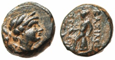"Ancient Coins - Seleukos III ""Artemis & Apollo Seated"" Antioch Mint 226-223 BC Desert Patina"