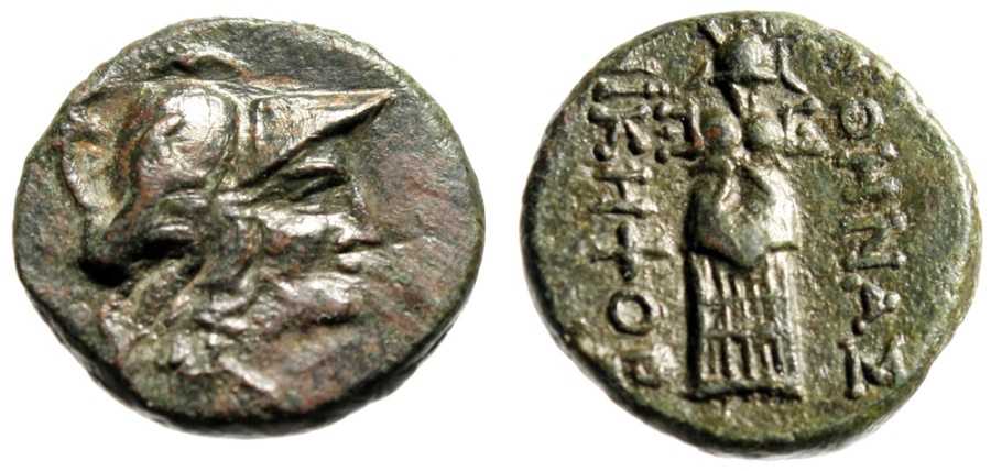 "Ancient Coins - Mysia, Pergamon (Pergamum) AE18 ""Athena & Trophy of Arms"" 2nd Century BC EF"