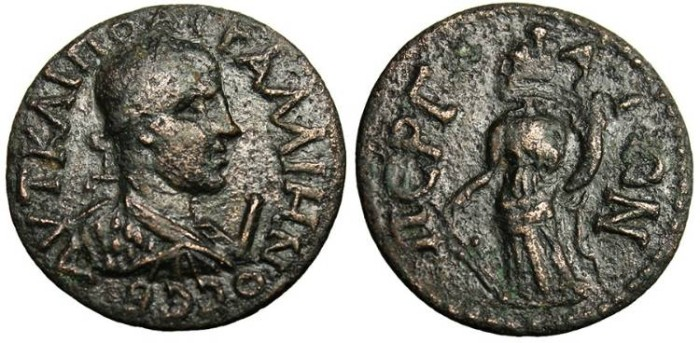 "Ancient Coins - Gallienus, AE29 ""Tyche"" Pamphylia, Perga Scarce"