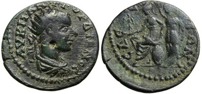 "Ancient Coins - Gordian III, AE24 ""Roma Crowned By Victory"" Macedonia, Edessa"