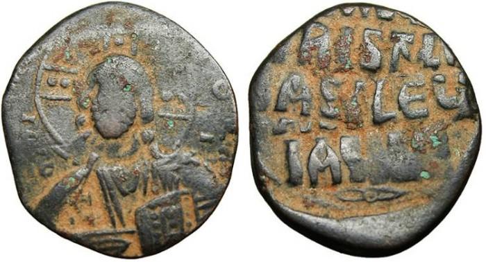 "Ancient Coins - Reign of Basil II & Constantine VIII Ae Follis ""Facing Christ"" SB 1813"