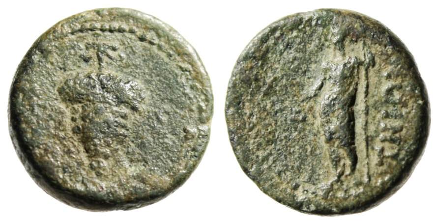 """Ancient Coins - Ionia, Teos AE16 """"Cluster of Grapes / Dionysos Standing"""" Extremely Rare"""