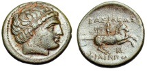 "Ancient Coins - King of Macedon Philip III Arrhidaios ""Apollo & Horseman, Labrys"" Choice gVF"