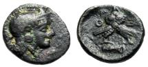 "Ancient Coins - Attica, Athens AE14 ""Athena & Double Bodied Owl, Retrograde E"" Very Rare"