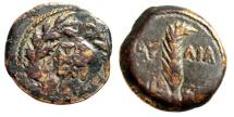 "Ancient Coins - Valerius Gratus (Judean Prefect, Tiberius)  AE Prutah ""Curved Palm"" Year 11"