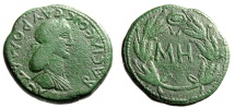 "Ancient Coins - King of The Bosporus: Sauromates I AE25 ""MH in Laurel Wreath"" Green Patina"