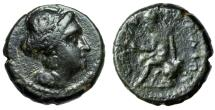 "Ancient Coins - Crete, Eleuthernai (Eleutherna) AE16 ""Apollo Seated on Omphalos"" Very Rare"