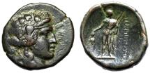 """Ancient Coins - Thrace, Maroneia AE20 """"Wreathed Dionysos & Standing, Grapes, Narthex"""" gVF"""