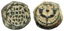 Ancient Coins - Judah Aristobulus I Prutah Meshorer Group V Complete Clear & EF Extremely Rare