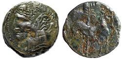 Ancient Coins - Zeugitania, Carthage AE26 Overstruck at Sardinian Mint During 1st Punic War VF