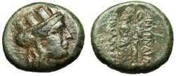 "Ancient Coins - Ionia, Smyrna AE19 ""Head of Kybele (Tyche) & Aphrodite Nike"" BMC 20 Green Patina"