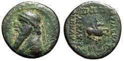 """Ancient Coins - Kingdom of Parthia: Mithradates II AE Tetrachalkon """"Pegasus Flying"""" gF"""