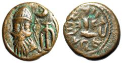 """Ancient Coins - King of Elymais: Orodes II AE15 """"Facing Bust of King & Below"""" VF"""