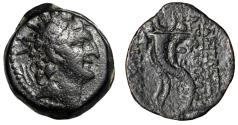 "Ancient Coins - Seleucid Kingdom: Antiochos VIII Grypos ""Radiate & Double Cornucopia"" Very Rare"