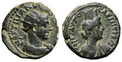 "Ancient Coins - Hostilian AE20 of Caesarea Maritima, Judea ""Turreted Tyche"" 250-251 AD VF"