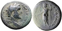 "Ancient Coins - Antoninus Pius AE27 ""Ares"" Macedonia Koinon (As a Roman Province"" Very Rare"