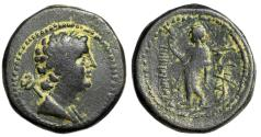 "Ancient Coins - Phoenicia, Marathos AE20 ""Ptolemy VI as Hermes & Marathos"" CY 87"