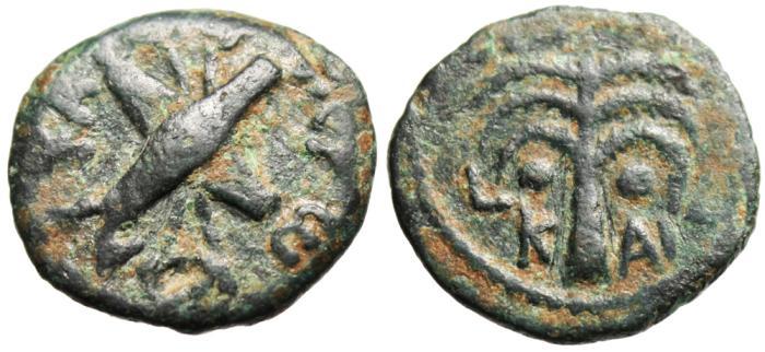 "Ancient Coins - Judaea, Antoninus Felix Procurator Claudius I AE Prutah ""Two Shields & Palm"" VF"