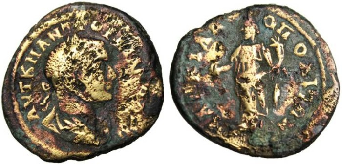 "Ancient Coins - Gordian III AE27 ""Concordia (Homonia) Moesia, Marcianopolis"