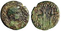 "Ancient Coins - Augustus AE21 P Quinctilius Varus ""Two Legionary Eagles, Two Standards"" Berytos"