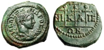 "Ancient Coins - Severus Alexander AE21 ""Three Standards"" Rare Obverse Legends Bithynia Nicaea Sharp EF"