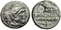 """Ancient Coins - Alexander III The Great AE19 """"Hercules, Bow, Quiver, Club"""" About EF"""