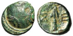 "Ancient Coins - Pisidia, Selge AE11 ""Circular Macedonian Shield & Lancehead (Spearhead) Scarce"