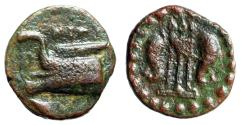 "Ancient Coins - Megaris, Megara AE15 ""Prow Left & Two Dolphins Flanking Tripod"" VF"