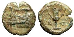 "Ancient Coins - Korkyra, Corcyra AE15 ""Prow of Galley & Kantharos"" Near VF Scarce"