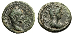 """Ancient Coins - Domitian & Wife Domitia AE21 """"Busts of Emperor & Empress"""" Thessaly, Koinon"""