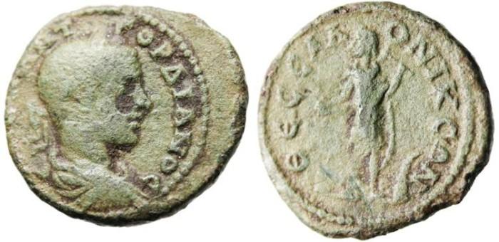 """Ancient Coins - Gordian III AE26 """"Kabir (Kabeiros) Holding Hammer & Rhyton"""" Thessalonica Mint"""