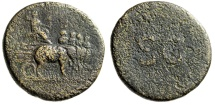 "Ancient Coins - Divus Vespasian Posthumous Sestertius ""Elephant Quadriga, Four Mahouts"" RIC 143"