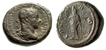 "Severus Alexander Potin Tetradrachm Minted in Rome For Egypt ""Serapis"" Scarce"