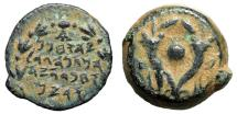 "Ancient Coins - John Hyrcanus AE Prutah ""Greek Letter A"" Complete & Choice EF Meshorer Group A"