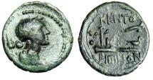 "Ancient Coins - Sicily, Kentoripai AE Hexas ""Persephone & Bird on Plough"" 17mm VF"