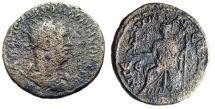 "Ancient Coins - Valerian I AE27 ""Athena Seated on Shield"" Cilicia, Aigeai Very Rare"