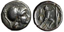 "Ancient Coins - Macedonian Kingdom: Antigonos II Gonatas AE17 ""Athena & Pan Erecting Trophy"" gVF"