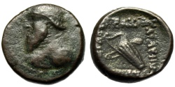 """Ancient Coins - King of Parthia: Mithradates II The Great Chalkous """"Bow in Case"""" VF"""