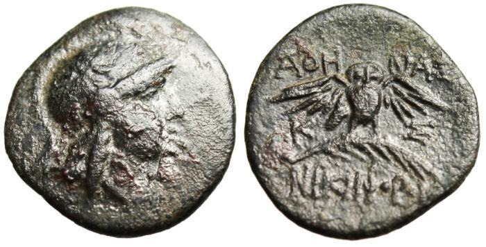 """Ancient Coins - Mysia, Pergamon (Pergamum) AE17 """"Owl Facing, Wings Spread"""" Sharp Reverse"""
