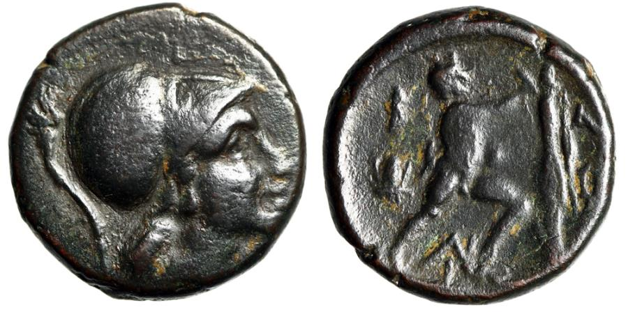 "Ancient Coins - Macedonian Kingdom: Antigonos II Gonatas AE17 ""Athena & Pan Erecting Trophy"" gVF"