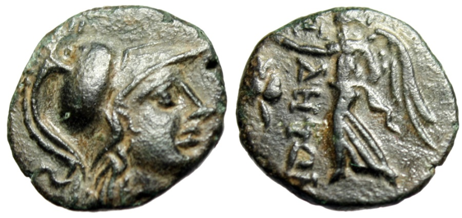 "Ancient Coins - Pamphylia, Side AE16 ""Athena & Nike Walking, Pomegranate"" Near EF"