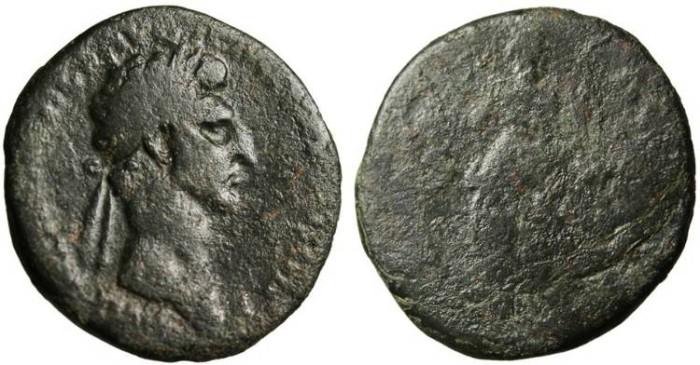 "Ancient Coins - Nerva, AE As ""Uncertain Reverse"" Rome 96-98 AD"